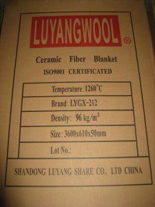 Blanket Insulating